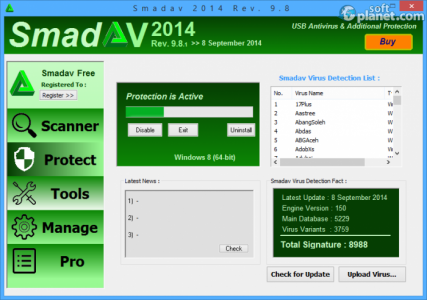 SmadAV Screenshot2
