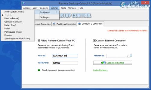 Remote Desktop Control Screenshot5