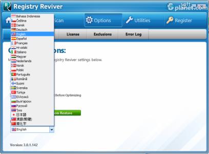 Registry Reviver Screenshot4