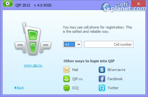 QIP Screenshot3
